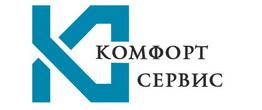 Логотип(3) от компании Комфорт-Сервис